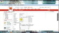 淘寳视频推广: 如何做淘寳客网站制作 淘宝联盟建站视频教程