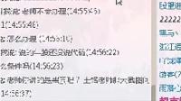 斗酒学士【稳赢班中班】[2014_08_26 14-35-07]