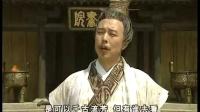 乱世英雄吕不韦 26