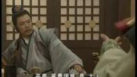 乱世英雄吕不韦 14