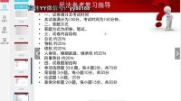 2014河南政法干警考试公告解读