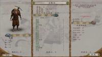 (CGL)【潘德的预言】小艾解说 第一期