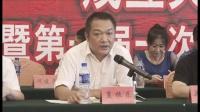 视频: 乐清市工业电器工程师协会3QQ群183265771