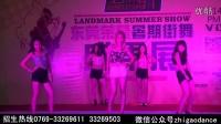 【东莞街舞】舞所不能K-POP DANCE女团 至高舞尚