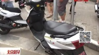 北京:本市开展燃油两轮摩托车、电动(燃油)三轮车违法整治净化行动[北京您早]
