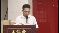视频: 乐清市工业电器工程师协会1QQ群183265771