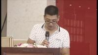 视频: 乐清市工业电器工程师协会2QQ群183265771