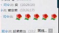 牛司令【稳赢培训班】10:00精彩课程