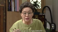 清潭洞丑闻 28