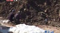 """香港""""拆弹专家""""引爆日军遗留炮弹 百个沙包全被摧毁"""