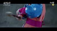 《三剑客》预告片7