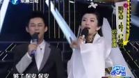 """明星爱""""装""""已成魔之坡姐谢娜 140827 娱乐乐翻天"""