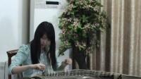 视频: 浏阳河(谢小婷老师QQ877748606)