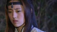 雪花女神龙 27