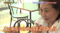 ザ!世界仰天ニュース 140827