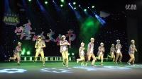 米克流行舞蹈2014嘻哈文化节 Hiphop常规班