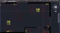 cad教程 cad视频教程 cad建筑设计教程