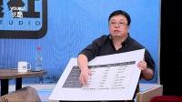 罗永浩PK王自如 互联网第一约架