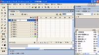 四、自制FLASH课件模板(便携式):添加图层及修改图层名称