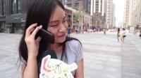 哈哈哈,妹子哭着求分手的男友给她打电话。。。