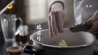湘南削骨肉 140507