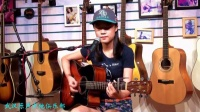 try(P!nk的单曲)美女吉他弹唱版