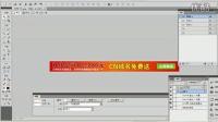 flash教程实例万网广告的制作07