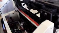 澳博4605全自动数控切纸机升级版更安全更稳定!!