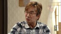 清潭洞丑闻 30