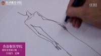 服装设计教程 达人教你两分钟轻松画服装效果图——香港服装学院古福昌老师