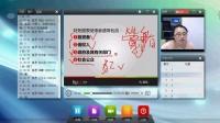 上海尚德会计学院直播面授视频——财经法规课程