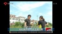 闲置的校车:浙江温岭——52辆校车被弃农村一年  沦为公厕[新闻眼]