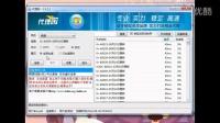 DNF韩服体验服客户端下载、进入游戏新手教程视频