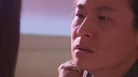 江南媳妇之真爱一世情 26