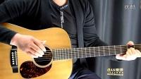 吉他教学入门教程  第十四课  难道 弹唱教学