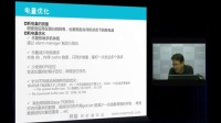 视频: APP即时通讯功能开发实战