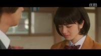 山下智久 映画「近距离恋爱」90s 特報
