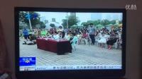 蝌蚪学员的表演在扬州电视台节目中播放