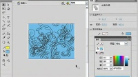 flash cs4 教学视频【清华版】6.4  上机练习——图形填色