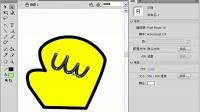 flash cs4 教学视频【清华版】2.4.4  绘制四肢并输出图像