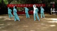 视频: 37中华通络操 金宝贝乐园 包头武术健身qq群 第二届群友会