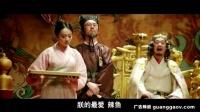 创意广告精选0830:黄渤罗志祥抢美女