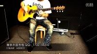 圣马可M200sce电箱民谣吉他指弹评测南京木弦吉他张老师原创曲目