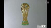 FIFA world cup世界杯金色材质奖杯逼真3D手绘教程