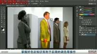 敬伟PS教程A017-神奇的图像修复_标清