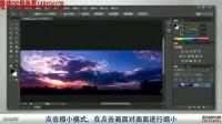 敬伟PS教程A009-画面移动和缩放_标清