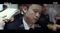 南征北战 - 我的天空 电影《青春派》片段