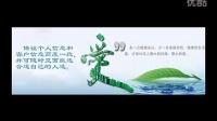 北京空军总医院体检代检,北京永康代检100%安全有保障