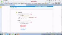 ecshop插件-手机、邮箱、账号登陆+手机号注册验证防重复