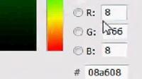2014年8月31日晚7点阿杰老师PS基础第31课;调色菜单-色彩平恒、黑白照片滤镜